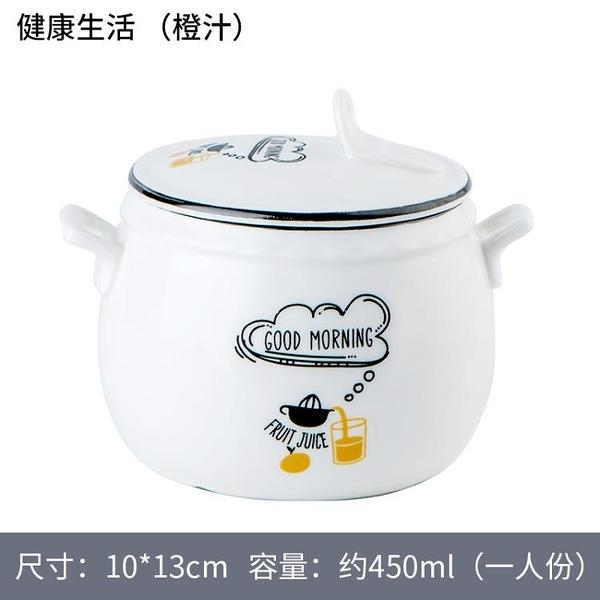 燕窩盅煲湯盅小燉盅