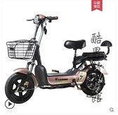 加州豹新款國標電動車成人代步踏板電瓶車48V小型鋰電動自行車女 酷男精品館