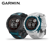 GARMIN INSTINCT Solar 本我系列 太陽能GPS腕錶 運動衝浪版