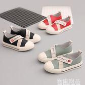 新款女童鞋秋季皮面板鞋學生休閒鞋兒童運動鞋韓版男童單鞋潮 雲雨尚品
