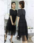 中大尺碼XL-5XL洋裝二件式連身裙套裝24410韓版網紗吊帶大碼胖妹妹兩件套連身裙皇潮天下