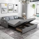 沙發床 可折疊沙發床可儲物客廳雙人多功能...