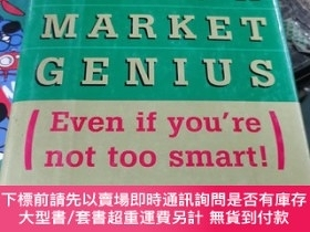 二手書博民逛書店you罕見can be a stock market genius:even if you re not too