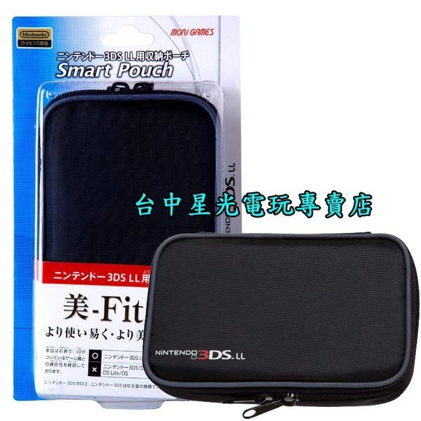 【任天堂原廠授權】 MORI GAMES NEW N3DS LL SMART POUCH 主機包【黑色】台中星光電玩