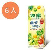 波蜜 低卡 果菜汁 250ml (3入)x2組【康鄰超市】