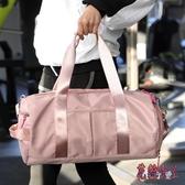 旅行袋 健身包女運動包短途輕便大容量行李包男手提干濕分離包 BF18946【花貓女王】