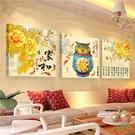 【優樂】無框畫裝飾畫客廳三聯畫沙發背景福字墻掛畫壁畫家和富貴
