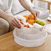 水果盤廚房客廳瓜果籃懶人糖果盤吃瓜子神器【極簡生活館】