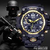 運動手錶男學生初中戶外防水特種兵機械軍錶戰術青少年兒童電子錶  夢想生活家