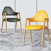 北歐餐椅a字椅簡約凳子家用網紅椅子靠背化妝餐廳奶茶店桌椅 LX 韓國時尚週