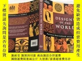 二手書博民逛書店英文原版罕見Designs of the World Pattern Sourcebook With Free D