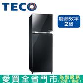 TECO東元231L雙門變頻玻璃冰箱R2307XGBL含配送到府+標準安裝【愛買】