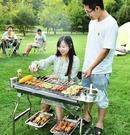 烤肉架 燒烤架戶外烤肉爐子烤爐烤架碳家用...