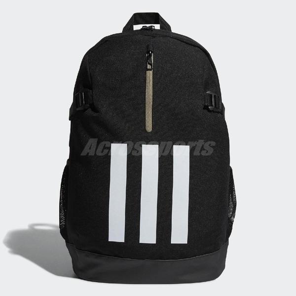 adidas 後背包 Pow Fat 3s 黑 白 三條線 拉鍊 男女款 包包 【PUMP306】 DM2894