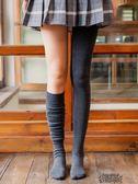 加長過膝襪女士純棉顯瘦百搭日系長筒秋冬學生高筒襪子韓國學院風 街頭布衣