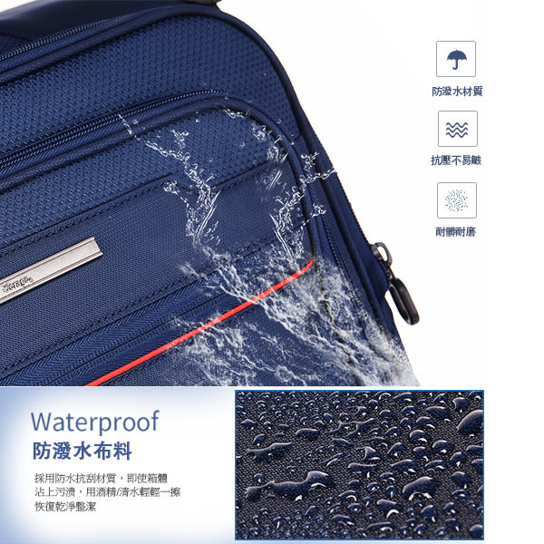 《高仕皮包》【免運費】(一年保固)Verage 29吋 風格時尚系列行李箱389-0329