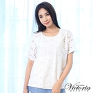 Victoria 蕾絲布寬鬆短袖T-女-粉橘/白