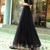 黑色網紗半身裙高腰a字裙紗裙