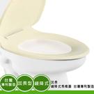 金德恩 台灣製造 專利台灣製造款輕柔緩降馬桶蓋 適用於TOTO/HCG(牙色)