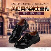 兒童小皮鞋 兒童皮鞋白色小孩子英倫風演出鞋西裝主持禮服鞋 QQ6719『東京衣社』