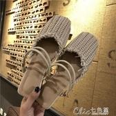 半拖鞋女時尚外穿夏季包頭編織穆勒鞋女平底兩穿女涼拖七色堇