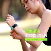 智慧手環防水測血壓心率手環DF30健康運動計步安卓蘋果手環男女