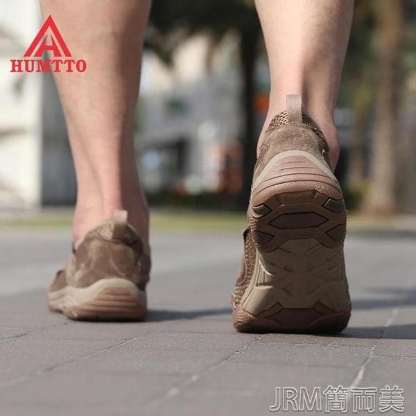 溯溪鞋悍途戶外溯溪鞋登山徒步鞋男新款防滑耐磨網布透氣休閒運動鞋 快速出貨