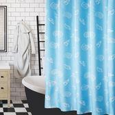 浴室浴簾套裝免打孔加厚防水防霉衛生間窗簾門簾隔斷淋浴簾子   易家樂