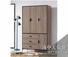 {{ 海中天休閒傢俱廣場 }} G-02 摩登時尚 衣櫥系列 121-3 瑪蒂古橡木色4x7尺衣櫥