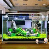魚缸 小金魚缸小型水族箱超白玻璃客廳生態水草缸 烏龜缸造景草缸T 1色