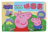 【卡漫城】 佩佩豬 拼圖書 6/9/12/15片 六款圖案 ㊣版 粉紅 豬小妹 Peppa Pig 遊戲書 兒童 拼圖