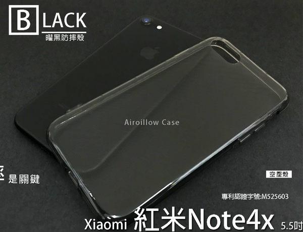 閃曜黑色系【高透空壓殼】xiaomi 紅米Note4X 空壓殼矽膠套皮套手機套殼保護套殼