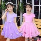 熱賣兒童洋裝 女童連身裙夏裝2021新款洋氣兒童裝夏季裙子小女孩純棉短袖公主裙【618 狂歡】