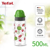 【南紡購物中心】Tefal法國特福 Drink2Go Tritan隨行瓶/防漏防嗆兒童水壺 500ml-西瓜