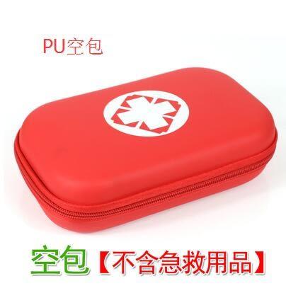 熊孩子家庭戶外車載急救包套裝 旅行便攜小型醫藥包 家用車用應急醫療箱