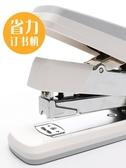 訂書機迷你小號中號學生用大號重型加厚標準型多功能訂書器釘書機厚層 伊蘿鞋包