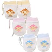 嬰兒手套 純棉印花護手套 卡通猴子 拉繩式 防抓手套 新生兒手套 RA1257 好娃娃
