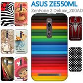 [ZE551ML 軟殼] ASUS 華碩 ZenFone 2 Deluxe 怪獸機 (5.5吋) ZE550ML Z00AD Z008D 手機殼 外殼