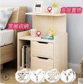 床頭櫃 床頭櫃簡約現代臥室簡易床邊櫃歐式仿實木收納儲物小櫃子 【全館9折】
