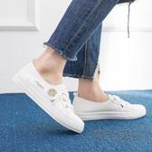 年夏季薄款小白女鞋新款一腳蹬懶人鞋子百搭單鞋平底網面透氣 魔法鞋櫃