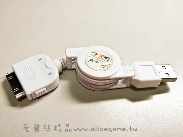 iPhone 2 / 3 / 4 副廠 伸縮充電線【D-I4-004】30 pin Alice3C