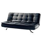 【采桔家居】亞比瑟 時尚皮革&亞麻布沙發/沙發床(二色可選+展開式椅身設計)