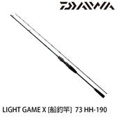 漁拓釣具 DAIWA LIGHT GAME X 73 HH-190・R [船釣竿]