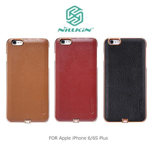 摩比小兔~ NILLKIN Apple iPhone 6/6S Plus 尊爵無線充電背殼 硬殼 無線充電 背蓋