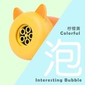 泡泡機 大號電動泡泡機少女心玩具兒童全自動吹泡泡槍泡泡器吹泡泡機禮品【快速出貨】