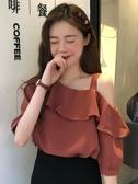 一字領 夏季韓版露肩一字斜肩雪紡衫女裝2020新款超仙的短袖襯衣學生上衣