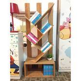 「首雅傢俬」全實木樹型書櫃 實木書櫃 書架 DIY書櫃 新品價