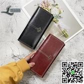 韓版大容量錢包女士長款簡約大容量手拿包純色多卡位錢夾【風之海】