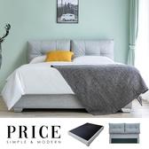 Price普萊斯雙人5尺床組/床頭+床底/貓抓皮(雙人5×6.2尺)【DD House】