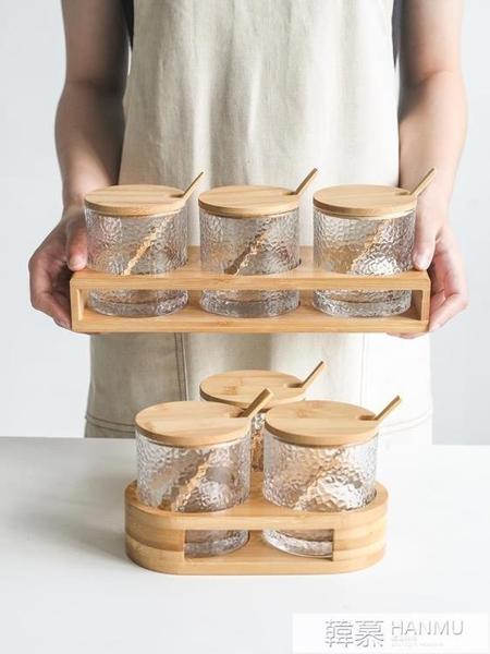 廚房調味罐日式錘目紋玻璃調味罐 家用竹木調料鹽罐調味瓶  母親節特惠